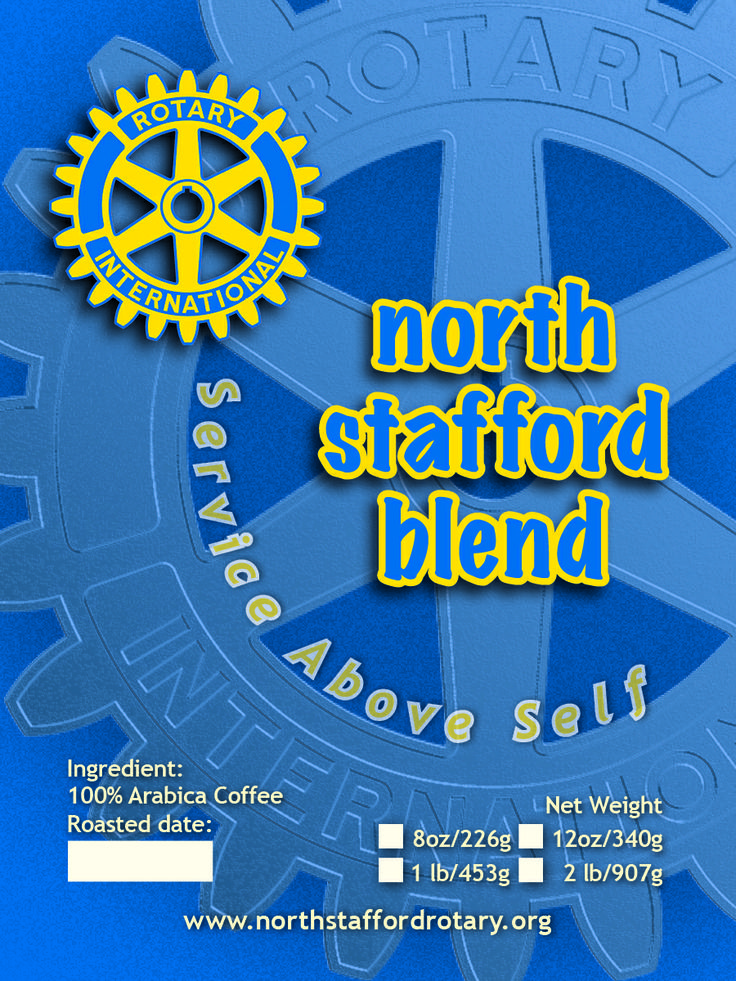 In addition to our driect support of charities like Wounded Warrior Project and Streetlight Community Outreach Ministries, we also partner with local non-profit agencies and help them raise money.  Proceeds from the North Stafford Rotary Blend go towards Rotary International's efforts to eradicate polio.