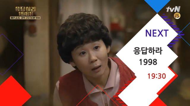tvN Station ID package Main ID ( 15sec ) / Next ( 10sec ) / Bumper ( 5sec )