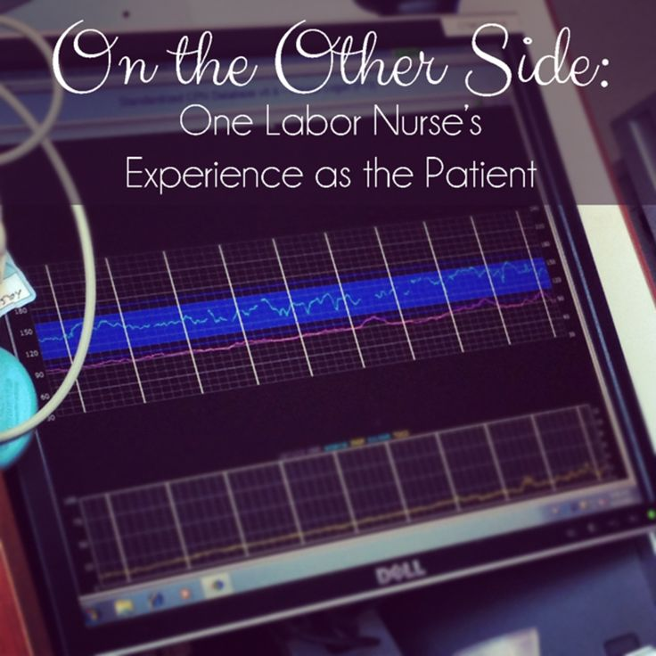 On the Other Side: One Labor Nurse's Experience as the Patient | Kansas City Moms Blog http://citymomsblog.com/kansascity/on-the-other-side-one-labor-nurses-experience-as-the-patient/?utm_campaign=coschedule&utm_source=pinterest&utm_medium=Kansas%20City%20Moms%20Blog%20(Kansas%20City%20Moms%20Blog)&utm_content=On%20the%20Other%20Side%3A%20One%20Labor%20Nurse's%20Experience%20as%20the%20Patient #KCMomsBlog
