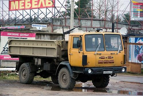 Kaz of Russia
