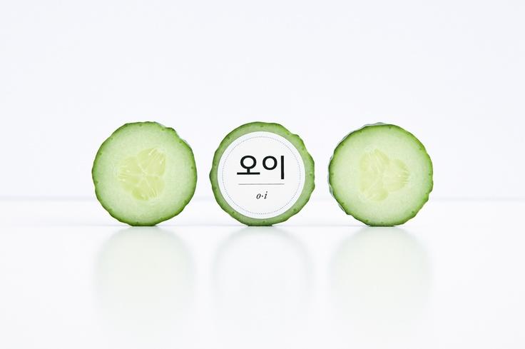 Korean Language feature; Cereal Magazine Volume 2: cucumber