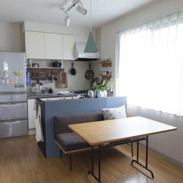 46平米に2人暮らし 部屋を広く見せるための 家具えらび のコツって リビング インテリア 狭いリビング レイアウト 小さなアパートのキッチン