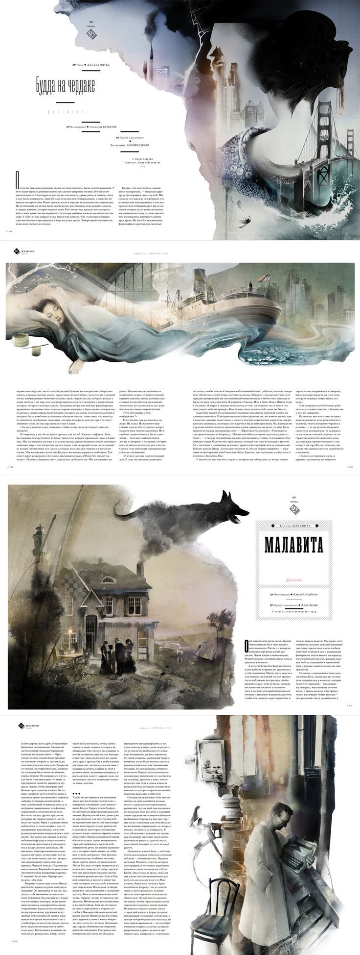 Amazing grid layout design. One of my favorite layout idea as its no even but still simple. Overlapping of text grids and the painted images is the fascinating part of this layout.
