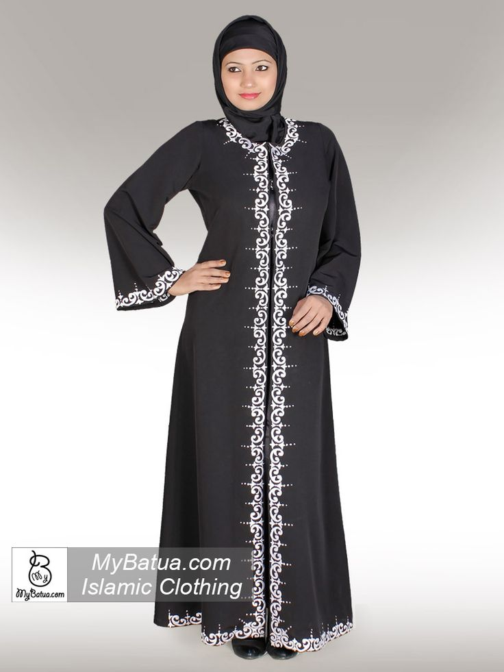 Modern Islamic Clothing | ... Modern_Abaya_Hijab_Burqa_Burka_Ethnic_Muslim_Ladies_Dress_Islamic