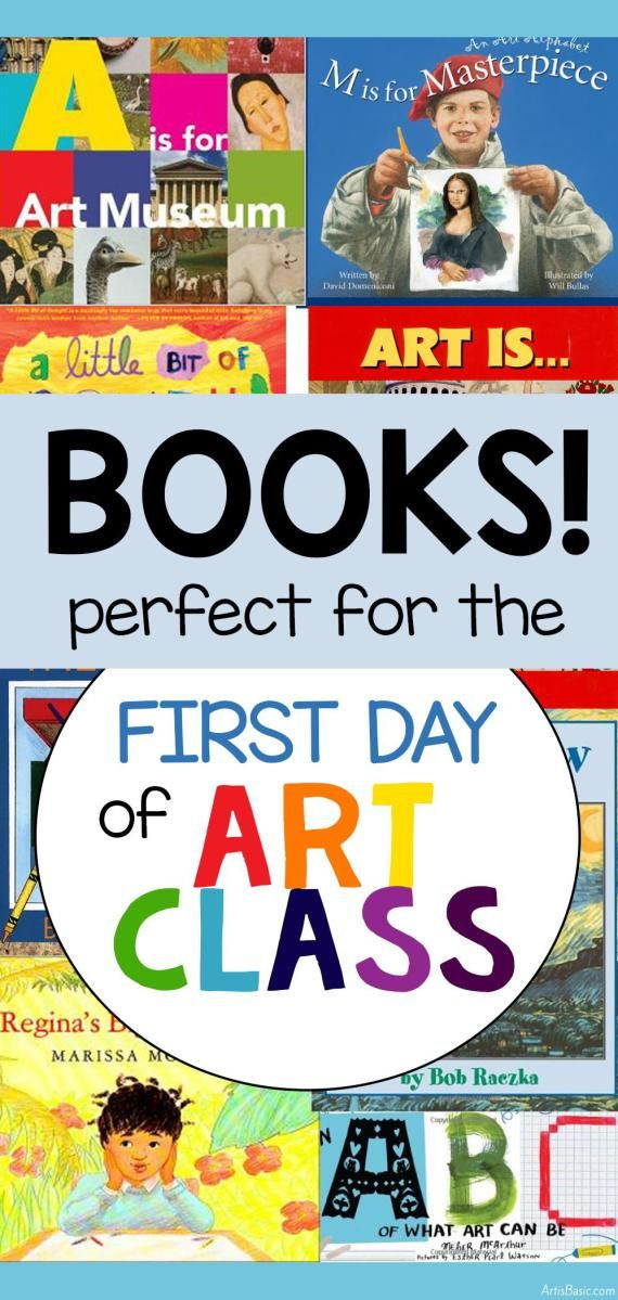 I like to start the first art class of the year with a children's book about art and something quick and easy to get the kids making art.  Here are some of the books I have used over the year…