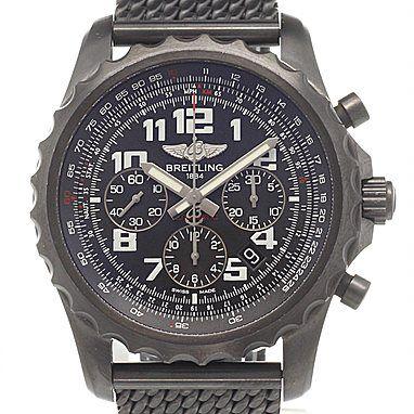 Luxus-Uhren online kaufen - 24M Garantie   CHRONEXT