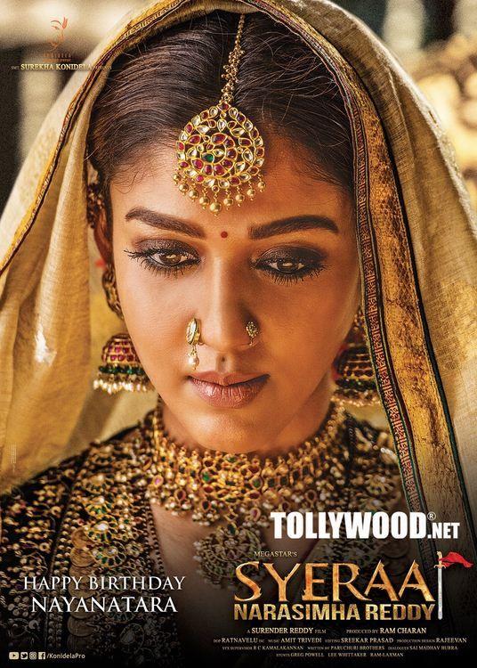 Sye Raa Narasimha Reddy Movie Nayanthara First Look