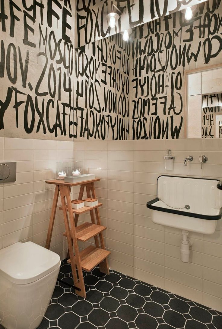 Holy Fox , Moscow, 2014 - Mikhail Kozlov #bathroom                                                                                                                                                     More