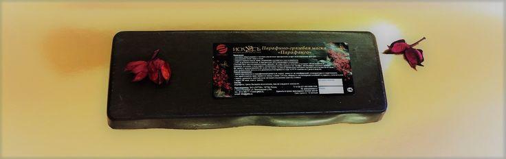 Вы знаете,что это? Это парафанго - уникальный продукт из парафина и лечебной грязи с уникальными добавками для самого нежного ухада за Вашими ручками! Приобрести #парафангоможно здесь: http://www.101soap.ru/product/parafango-500-g #натуральная#косметика#маникюр