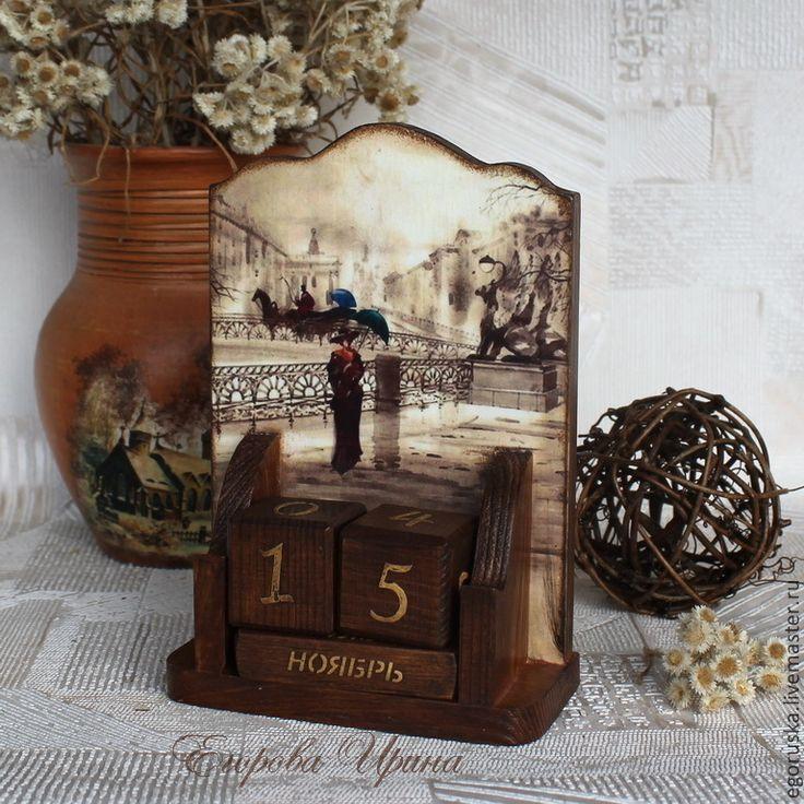 Купить Вечный календарь Романтика дождя - бежевый, календарь, календарь ручной работы, календарь декупаж