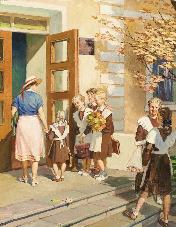Ivan Kozlov: A Beginner's Entrance (1950)