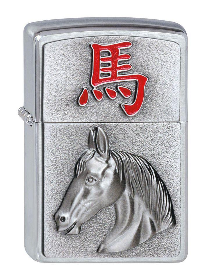 ZIPPO chinesisches Sternzeichen Pferd - year of the horse Feuerzeug