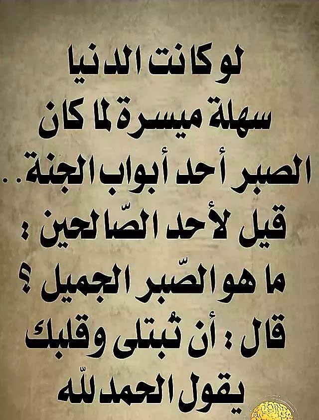 Pin By The Noble Quran On I Love Allah Quran Islam The Prophet Miracles Hadith Heaven Prophets Faith Prayer Dua حكم وعبر احاديث الله اسلام قرآن دعاء Islamic Quotes Quran Sharif Arabic