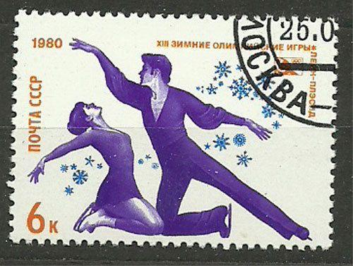 ZSRR, 1980, Mi 4916, Olympics, #449, CTO