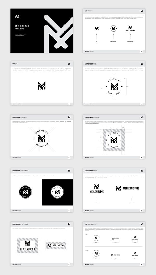 Meble Miejskie on Behance