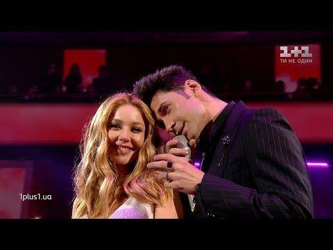 Dan Balan & Тіна Кароль – Домой – Танці з зірками 2019 ...