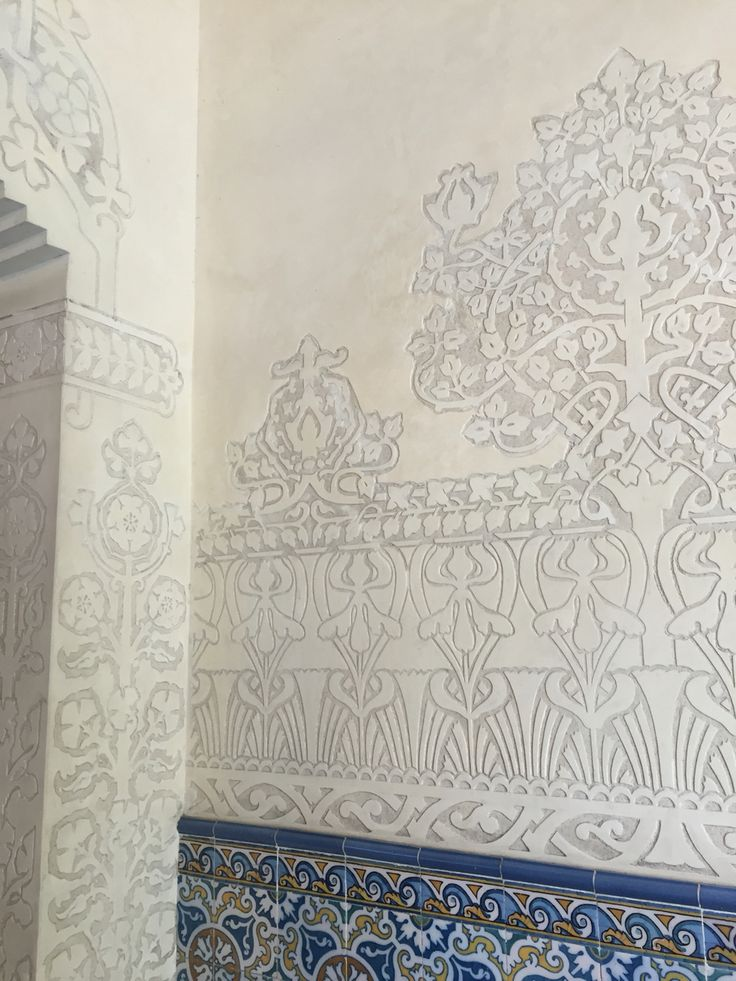 This picture was also taken at the Palau Macaya directly inside, this design seemed to be engraved or embedded into the wall of the building. It looks like a fancy paisley-esq motif of flowers, trees, leaves, different aspects of nature brought together for design.