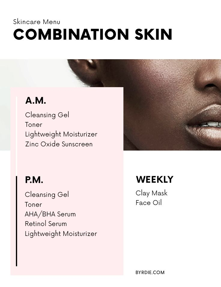 The best skincare products for combination skin