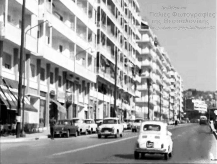 Οδός Αγγελάκη 1962