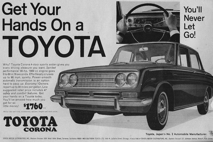 1960s Toyota Crown