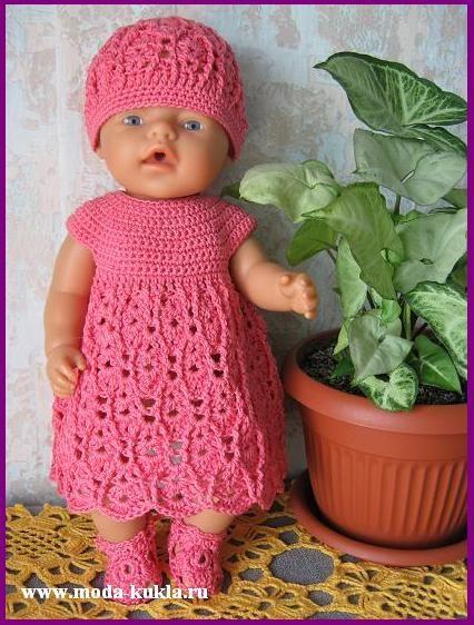 Платье на беби-борн с круглой кокеткой