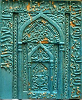 Ceramic tile - 6 Repins - The Garden of Allah