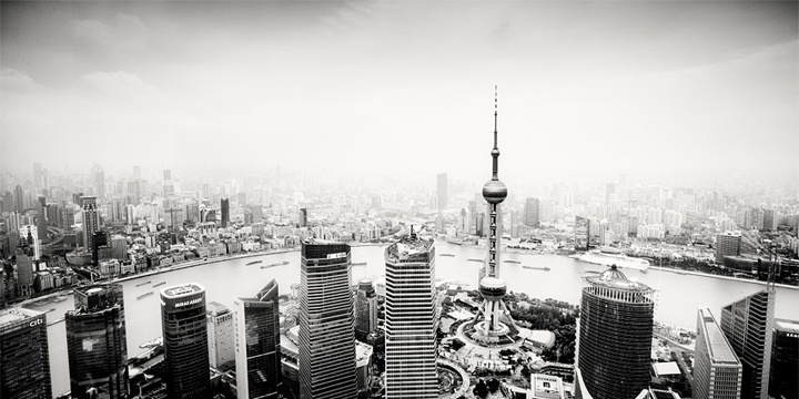 Hanghai By Martin Stavars: China Its People, Cities, Landscape, Photo, Shanghai
