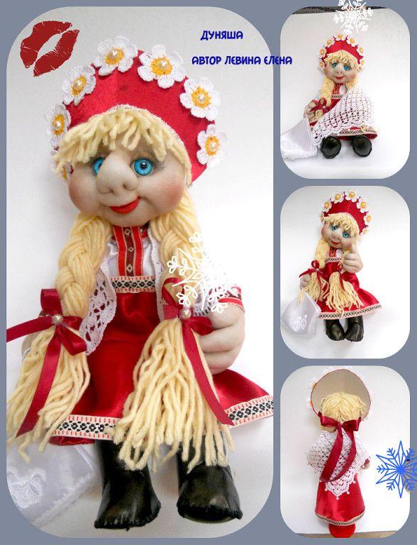 Кукла выполненна в технике текстильно-чулочная техника