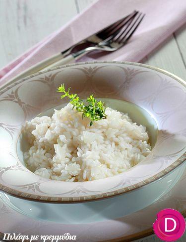 Τρόποι να μαγειρέψεις ρύζι. Press Office | Dina Nikolaou