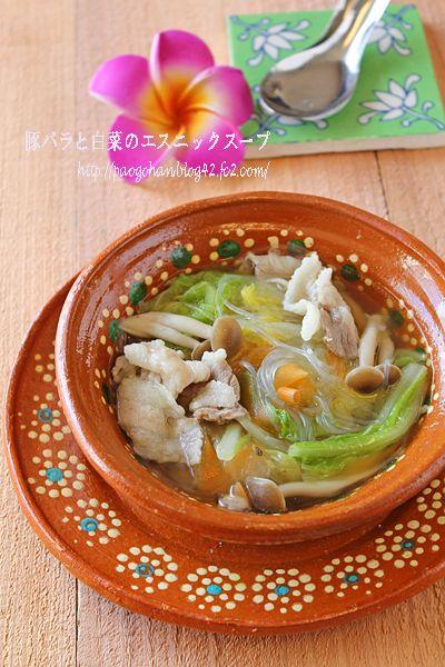 豚バラと白菜のエスニック春雨スープ☆ - ぱおのおうちで世界ごはん☆