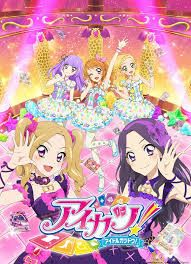 aikatsu season 4 is started >< gyahh!!nonochi and risappe are really cute and sparkly ^^