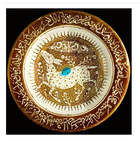 Les 1851 Meilleures Images Du Tableau Seljuk Llkhanid