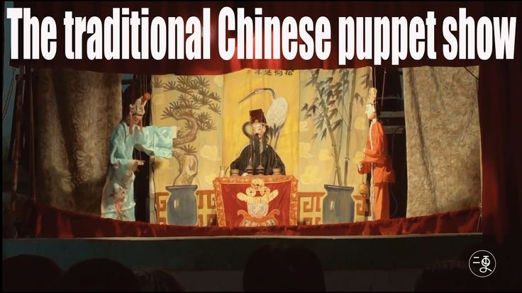 [Culture] The traditional Chinese puppet show | More China