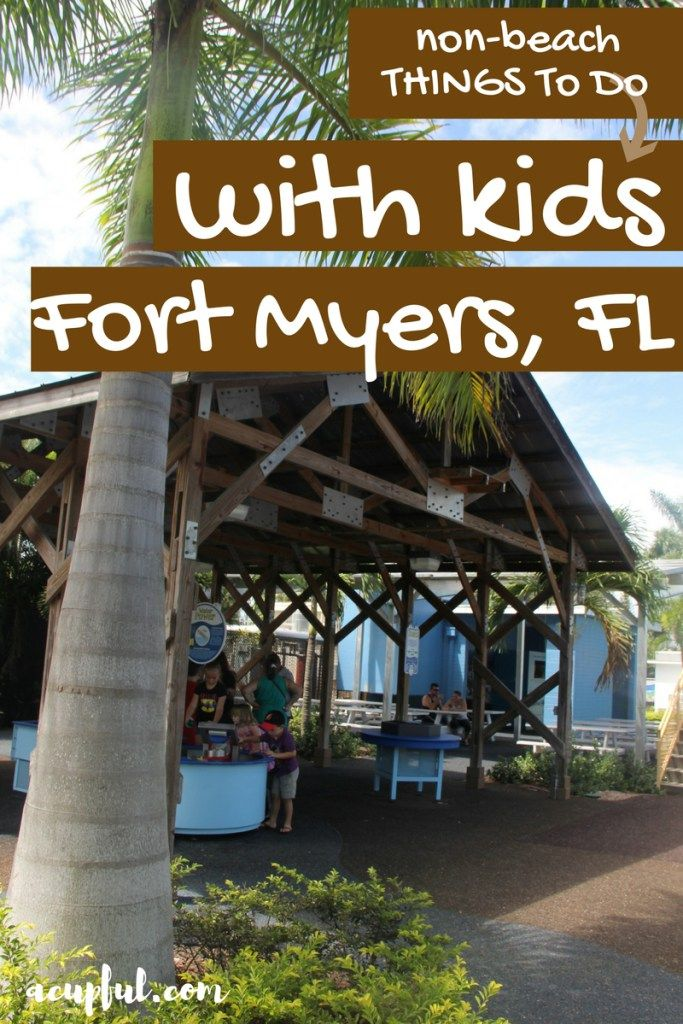 Looking for things to do with kids in Southwest Florida? See how the Imaginarium in Fort Myers is a perfect way to spend the afternoon.   Family Travel | Florida Vacation | Traveling with kids