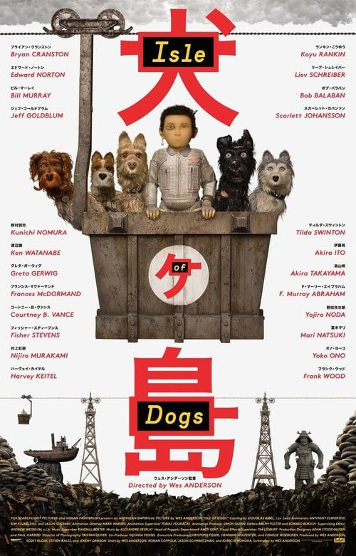 Watch->> Isle of Dogs 2018 Full - Movie Online