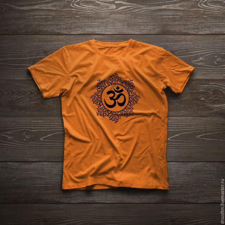 Купить или заказать Футболка ручной росписи 'ОМ' в интернет-магазине на Ярмарке Мастеров. Футболка с ручной росписью 'ОМ' может быть выполнена в любых цветах. Подходит как на каждый день так и может стать отличным подарком для любого возраста. - Мы рисуем наши футболки из 100% любовью и заботой - Футболка изготовлена из 100% хлопка - Все картины нарисованы специальным акрилом, который вы можете стирать и гладить РАЗМЕР: Женские - XS-XXL Мужские - S-4XL детские - от 3 лет ПРОИЗВОДСТВЕ:…...
