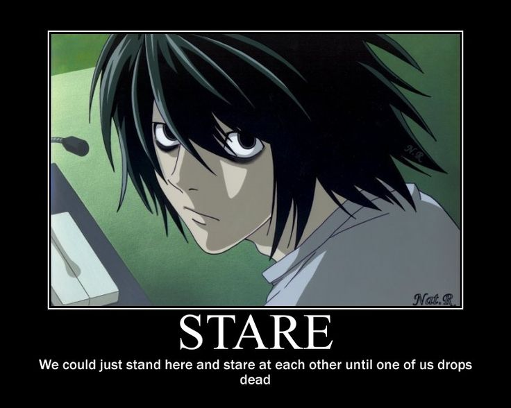 death note light and relationship
