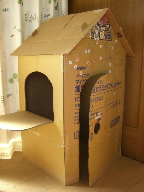 ダンボールハウスの作り方。子どもが大喜びの手作り秘密基地 | iemo[イエモ]