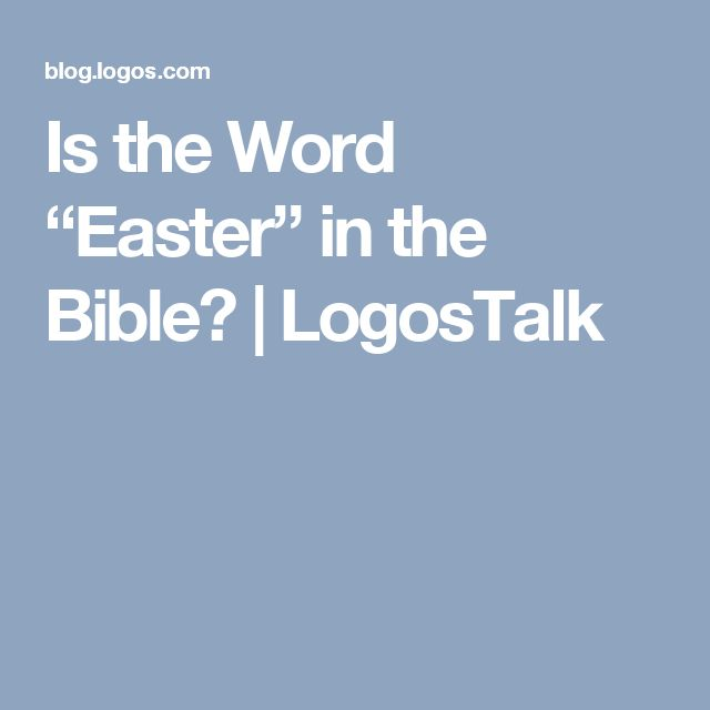 "Is the Word ""Easter"" in the Bible? 