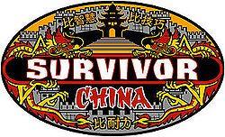 Survivor - Season 15 - China - 2007 -- Zhelin Reservoir, Jiujiang, Jiangxi, China