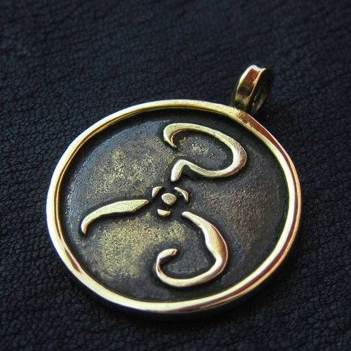"Brass ""Yellow Sign"" pendant from The Sunken City by DaWanda.com"