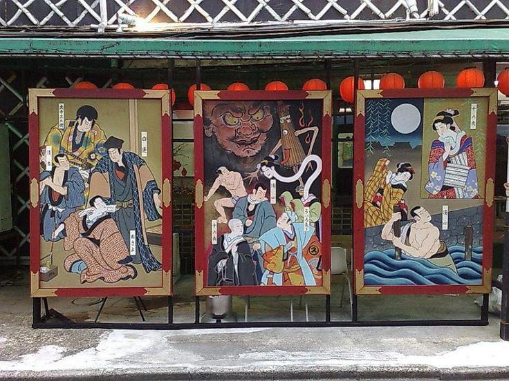 絵看板 - 大須師走歌舞伎