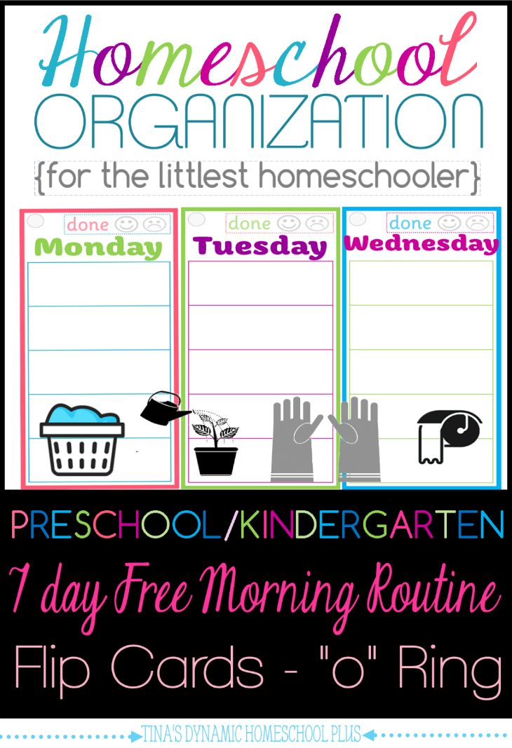 Homeschool Organization Preschool/Kindergarten Free