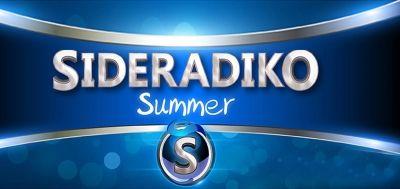SIDERADIKO http://www.glentzes.com/clubs/sideradiko