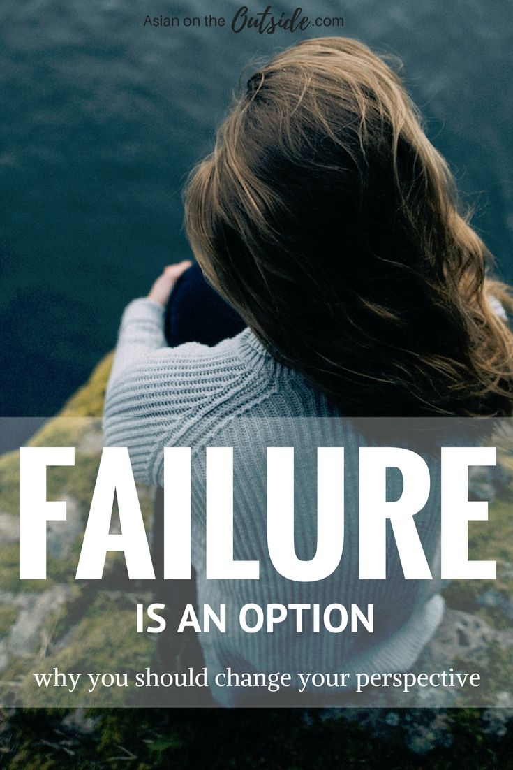 You always hear that failure is not an option. I am here to tell you that it is an option and that failure can be good for you too.