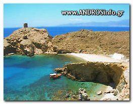 Andros παραλία Πύργος - Pirgos Andros Beach