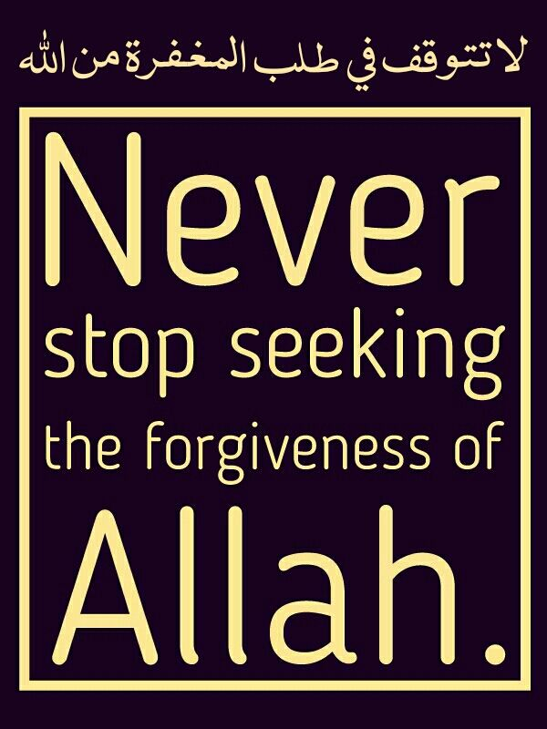 Oh Allah! You are Forgiving and love forgiveness so forgive me.