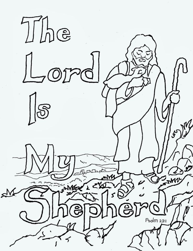 art coloring pages for kindergarteners - photo#7