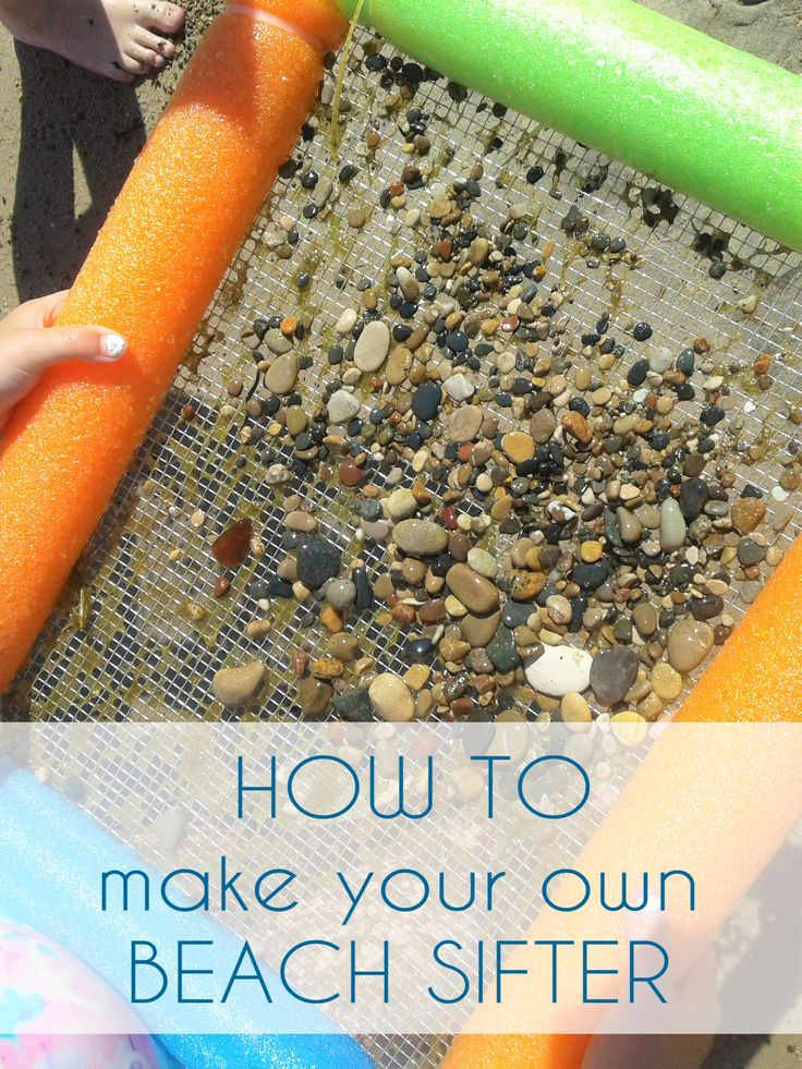 How to make a sifter for finding shark teeth, seashells, fossils and more.  #beach #diy