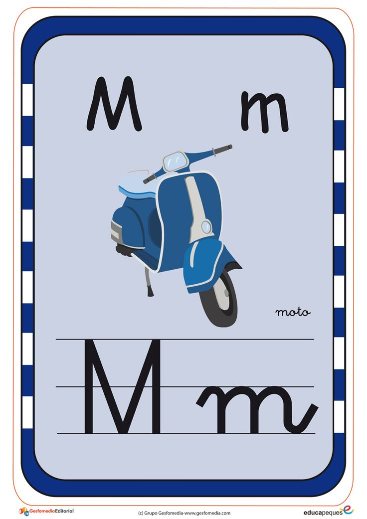 abecedario-en-color-m.jpg (849×1201)